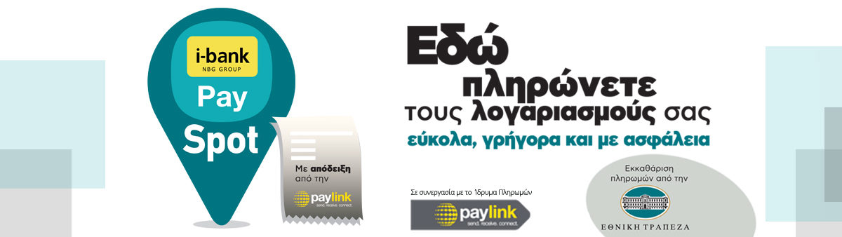 i_bank_pay_spot_nls_InnerPage_el-1200x338